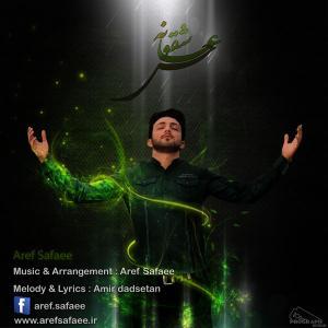 Aref Safaee – Hesse Asheghoune
