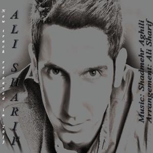 Ali Sharif – Bi Eradeh