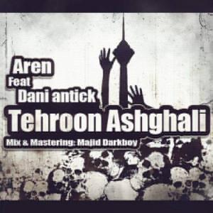 Aren – Tehroon Ashghali