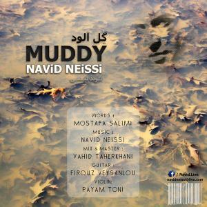 Navid Neisi – Muddy