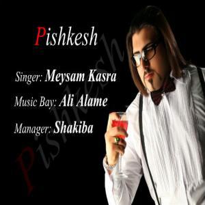 Maysam Kasra – Pishkesh