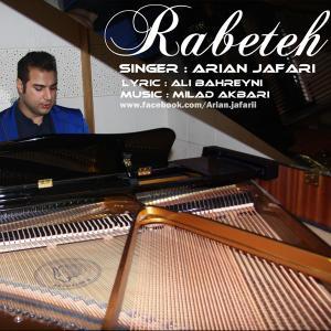 Arian Jafari – Rabete