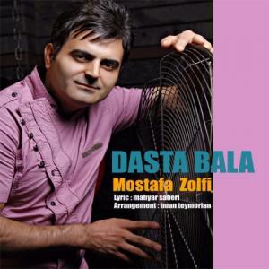 Mostafa Zolfi – Dasta Bala