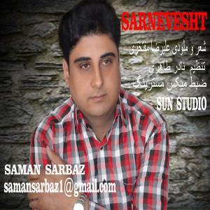 Saman Sarbaz – Sarnevesht