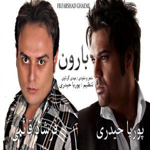 Farshad Ghaemi – Baroon
