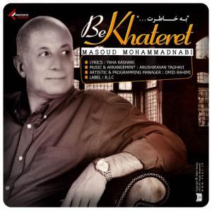 Masoud MohammadNabi – Be Khateret