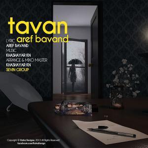 Aref Bavand – Tavan