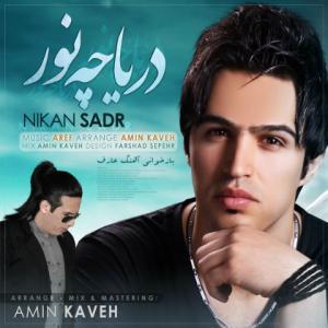 Nikan Sadr – Daryacheye Noor