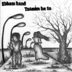 Ebham Band – Tasmim Ba To