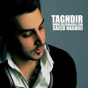 Saeed Naghiei – Taghdir