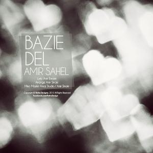 Amir Sahel – Bazie Del