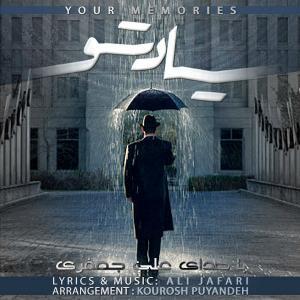 Ali Jafari – Yade To