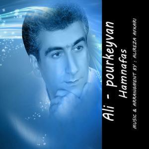 Ali Pourkeyvan – Hamnafas