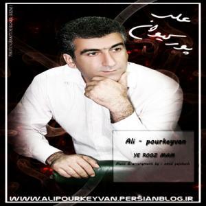 Ali Pourkeyvan – Ye Rooz Miam