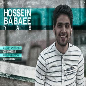 Hossein Babaei – Yas