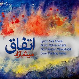 Meysam Azad – Ettefagh