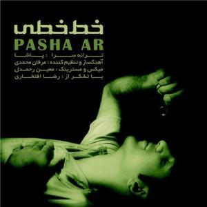 Pasha Ar – Khat Khati