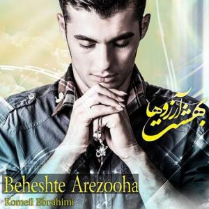 Komeil Ebrahimi – Beheshte Arezouha