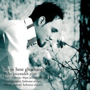 Bijan Jouyandeh Pour – To Ye Hese Ghashangi