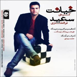 Saeed Zolfaghari – Khianat Kardi