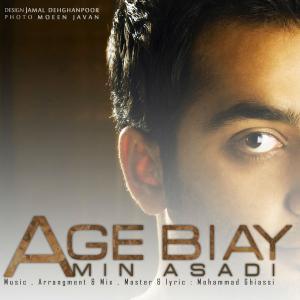 Amin Asadi – Age Biay