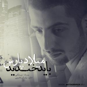 Milad Pars – Bayad Khandid