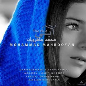 Mohammad Mahrouyan – Abi