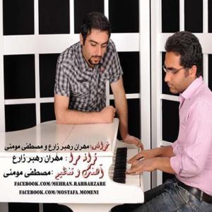 Mehran Rahbarzare – Delhore (Ft Mostafa Momeni)