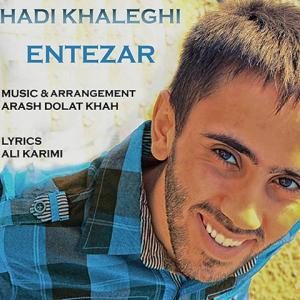 Hadi Khaleghi – Entezar