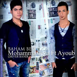 2River Band (Mohammad Reza & Ayob) – Baham Bekhoon