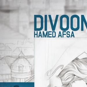 Hamed Afsa – Divooneh
