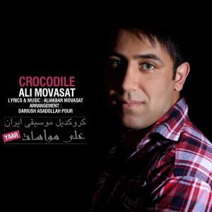 Ali Movasat – Yaar