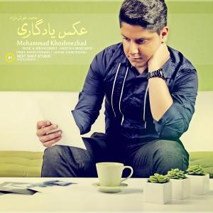 Mohammad Khoshnezhad – Aks Yadegari