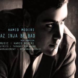 Hamid Modiri – Az Inja Be Bad