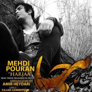Mehdi Pouran – Harjaa