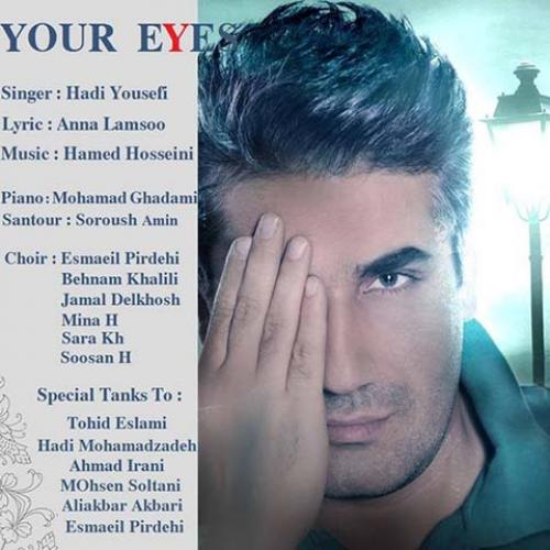 Hadi Yousefi – Cheshmat