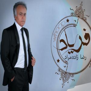 Reza Zademorad – Faryad
