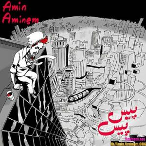 Amin Aminem – Pis Pis