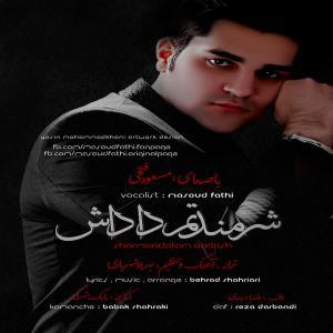 Masoud Fathi – Sharmandatam Dadash