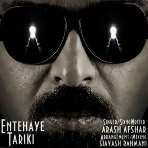 Arash Afshar – Entehaye Tariki