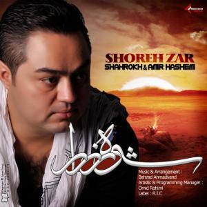 Shahrokh & Amir Hashemi – Shoreh Zar