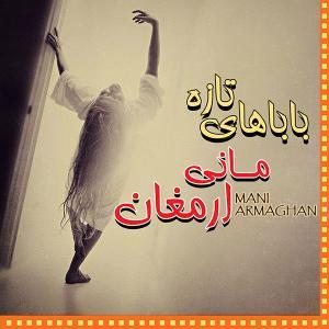Mani Armaghan – Babahaye Taze