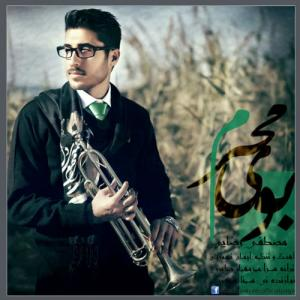 Mostafa Rezaei – Boye Moharam