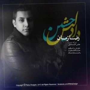 Reza Zaman – Dadash Hosein