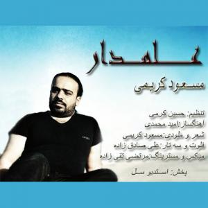 Masoud Karimi – Alamdaar