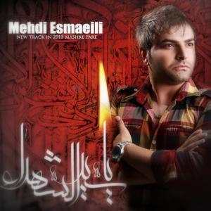 Mehdi Esmaeili – Mashke Pare