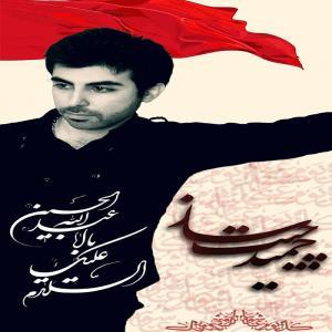 Hamid Chitsaz – Roghaye 3 Sale