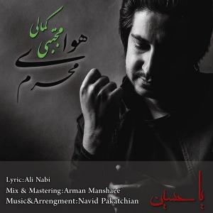 Mojtaba Kamali – Havaye Moharam
