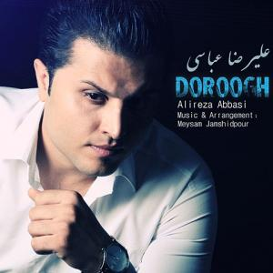Alireza Abbasi – Doroogh