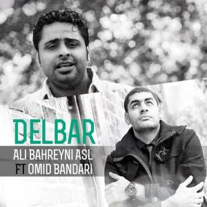 Ali Bahreyni – Delbar (Ft Omid Bandari)